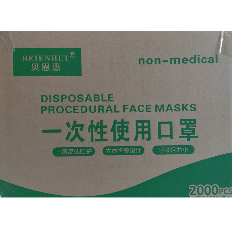 Disposable Procedural Face Mask Non-medical