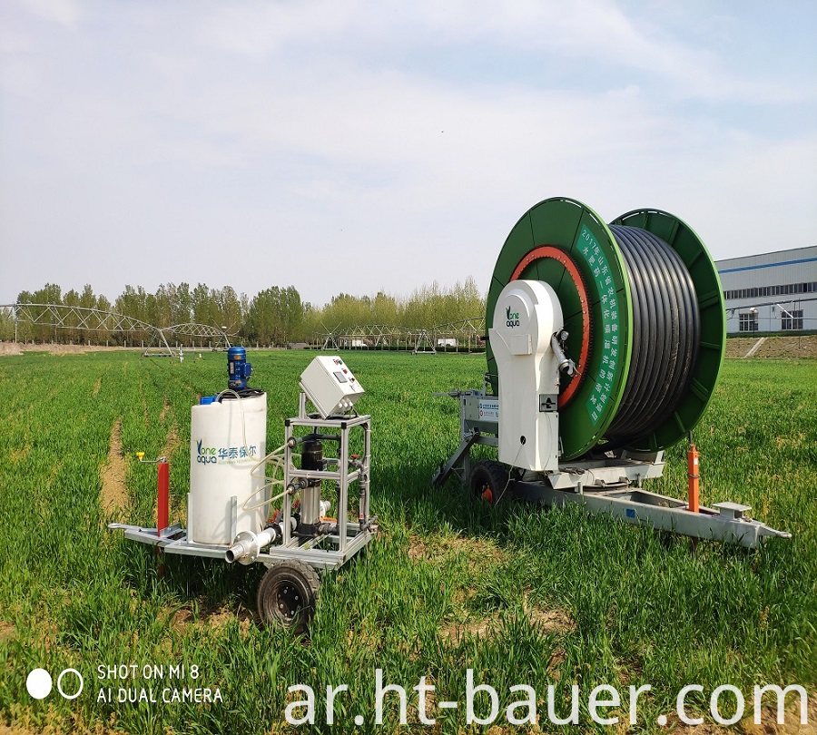 Hose Reel Irrigation Fertilizer