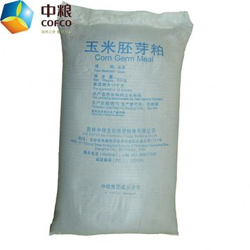 2021 New Product Animal Feed Corn Gluten Meal