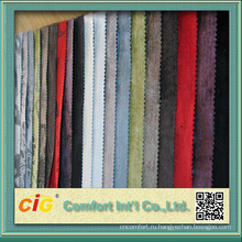 Ткань ткани полиэстер диван 2015