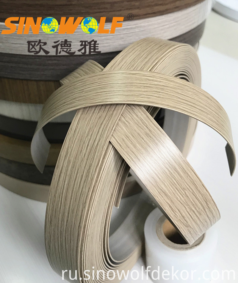 High Quality Edge Banding 3