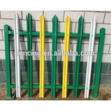 Colourful W section pale Palisade Fence(Factory)