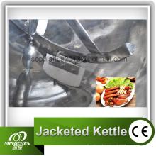 Agitator Jacketed Kettle/Steam Heating Jacketed Kettle
