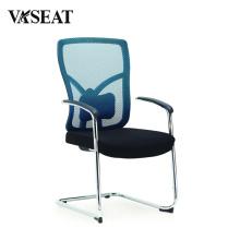 chaise de bureau visiteur chaise de réunion chaise de conférence