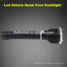Яркие кри во главе атаки высокой мощности Cree фонарик