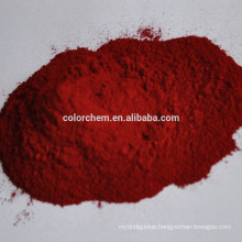 Acid Red 114 for textile fabric