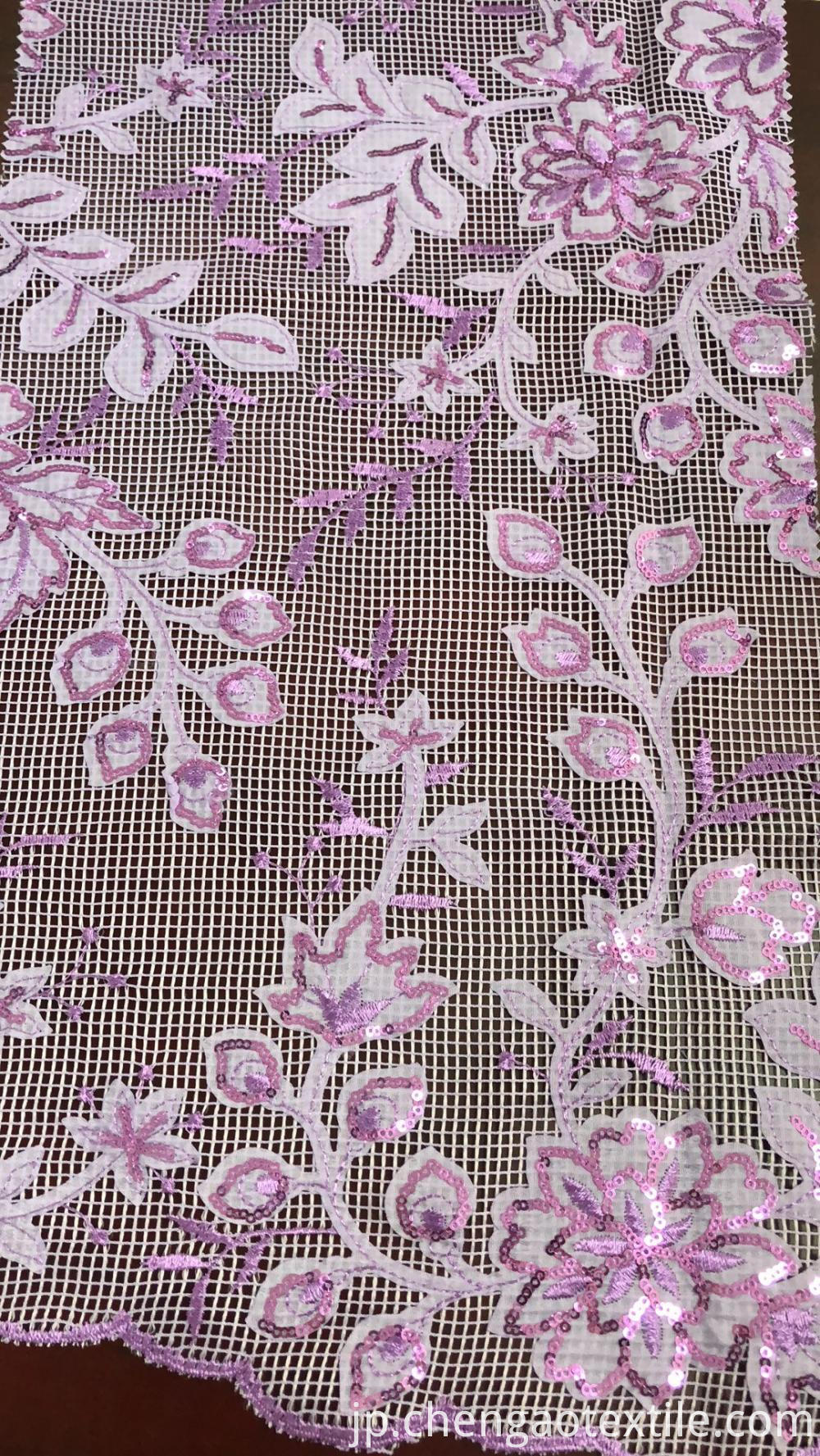 spray sequin Mesh Embroider Fabric