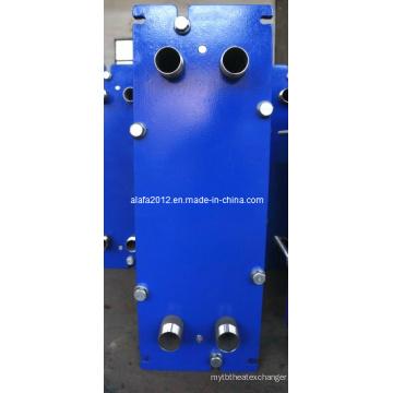 Marine Oil Cooler, Plate Heat Exchanger, Titanium Plate Heat Exchanger (JQ6B)