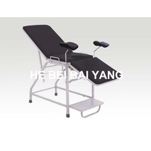 Hospital Furniture Gynecology Delivery Bed Plastic-Sprayed
