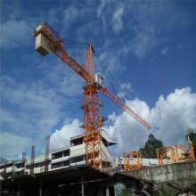 5610 6ton Top Kits Torre Grúa Precio Construcción Edificio Equipo de elevación
