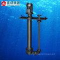 Vertical Under-Liquid Sewage Water Pump (4)
