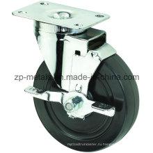 Среднего размера 4-дюймовый Двухосный черный резиновый Рицинус колеса с боковым тормозом