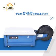 Yupack Горячий продавая Semi-Auto / автоматический низкий стол обвязывая машину