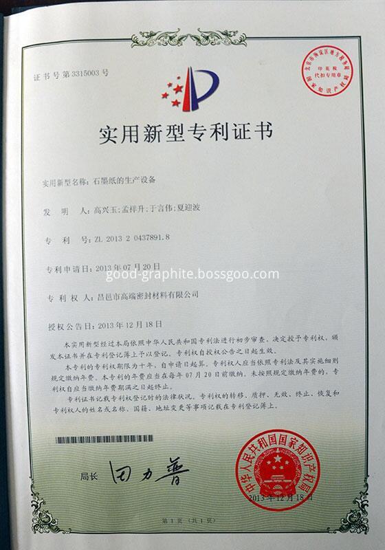 Graphite paper production equipment patent