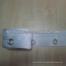 Высокое качество занавески, 54 мм полипропиленовая занавеска для занавесок