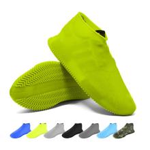 Водонепроницаемые противоскользящие силиконовые чехлы для обуви от дождя