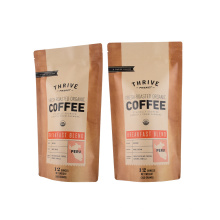 Eco-Friendly Compostable Bag Laminated Zipper Ziplock Stand up Pouch Kraft Paper Bag Coffee Tea Snack Pet Food Recyclable Packaging Bag