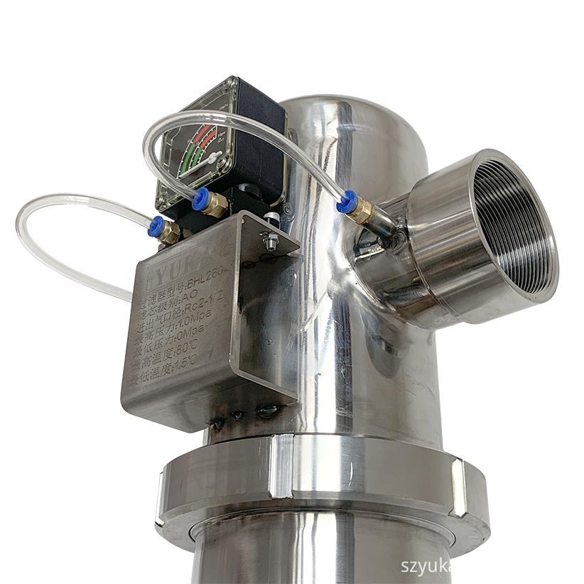 Coalescant air filter