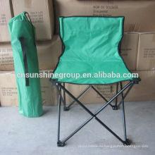 Взрослый размер безрукий небольшой складной Кемпинг стул