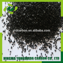 Nut shell graunlar activated carbon widely used In Food Medicine Alcohol