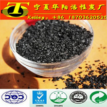 Alternative uses HY coconut shell activated carbon Merchandise Excellence