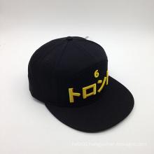 100% Cotton Embroidery Snapback Cap (ACEK0089)