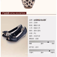 cheap factory simple closed pointed toe crystal low heel women shoes low heeled dress shoes