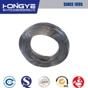 High Quality Non Galvanized High Carbon Steel Wire