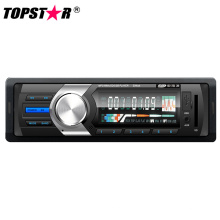Fixed Panel Ein DIN Auto MP3 Player