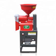 DAWN AGRO Automatic Mini Rice Mill Milling Machine for Sale 0820
