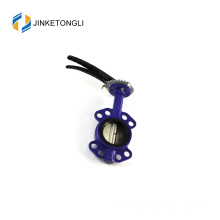 JKTLWD016 double eccentricity carbon steel pn16 valve butterfly