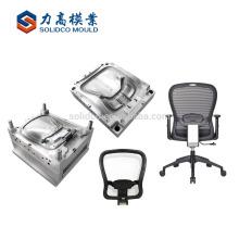 Injeção feita sob encomenda da peça de escritório do giro do preço de fábrica que manufatura o molde plástico da cadeira de encosto