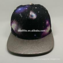Галактика печатная Snapback Cap с отличной ценой для оптовой продажи