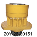 كوماتسو PC200-6 SWING GEARBOX 203-26-00150