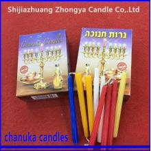 Saham Lilin Wax Lilin Hanukkah Multicolor