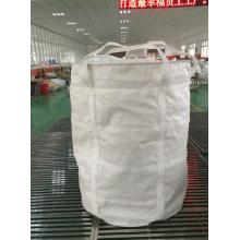 Envases a granel bolsas sacos bolsas de embalaje