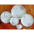 20pcs Dinner Plate (HJ008019)