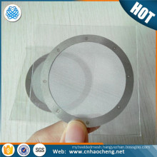 250 325 350 mesh rimed edge Stainless steel aeropress coffee filter screen