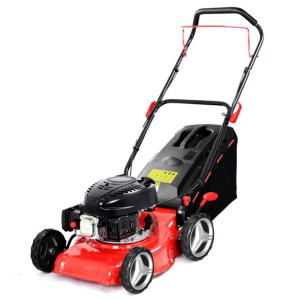 16 Inch Professional Lawn Mower From Vertak