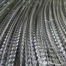 Hot Dipped Galvanizedrazor Barbed Wire Bto-12