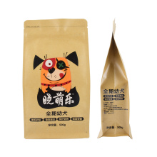 Recyclable Food Packaging Plastic Bag Kraft Paper Zipper Pouch Pet Food Cat Treat Dog Food Side Gusset Bag with Handle