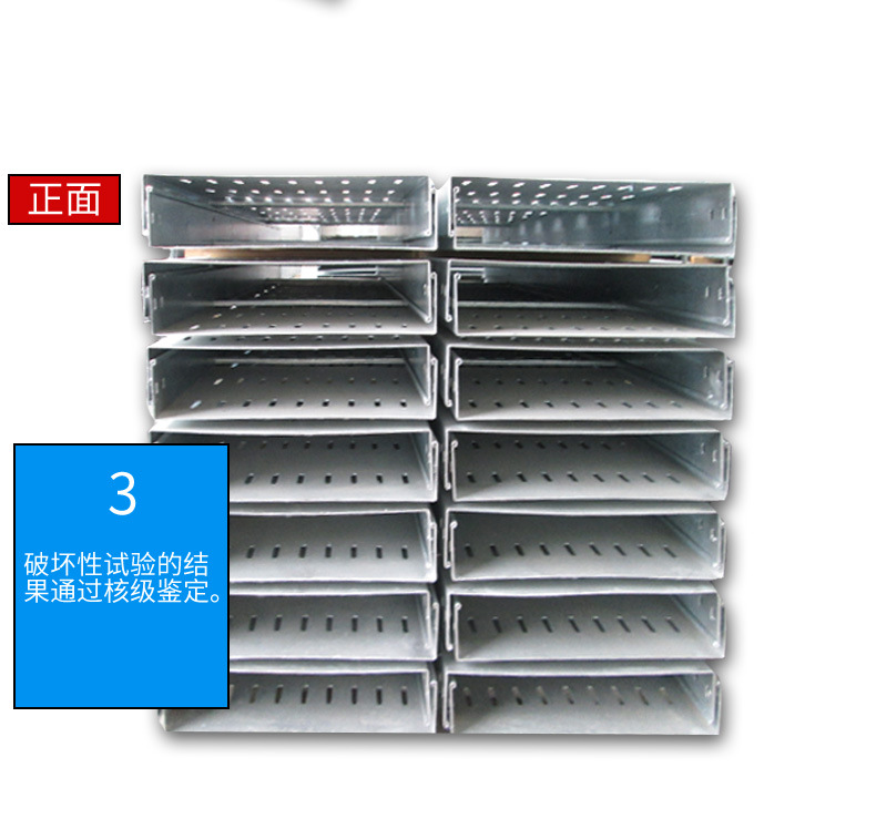 perforated cable tray with hole