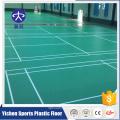 China Supplier Indoor Badminton PVC Sports plastic floor mat