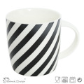Black Strip Design New Bone China Mug