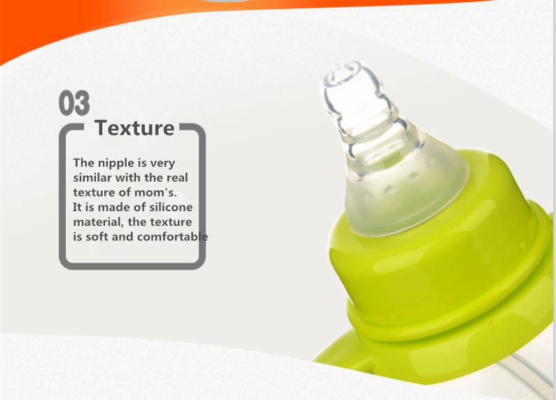 PP Nursing Bottle