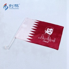 Großhandel Custom 2022 Qatar World Cup Car Flags