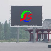 Уличный полноцветный светодиодный экран Good DIP P10