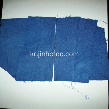 Vat Dye Indigo Blue For Shirt