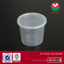 Round Plastic Food Container (sk-30 with lid)