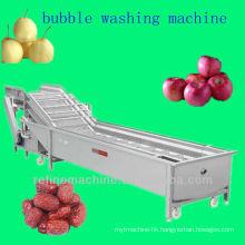 apple washer